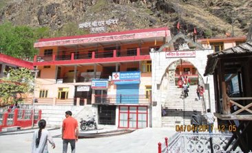 Brahma Kund at Haridwar, char dham yatra, char dham yatra package, char dham yatra package cost, chardham tour packages, luxury bus service in delhi, Kempty Fall, Kashi Vishwanath temple, Alaknanda in Devprayag, volvo bus booking, bus on rent, bus hire in delhi