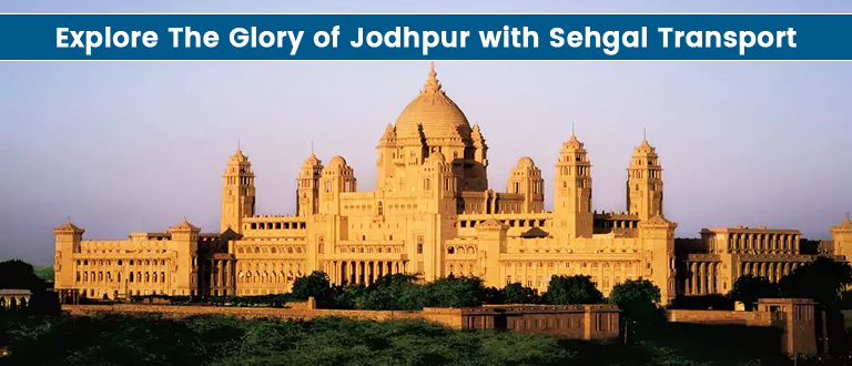 Museum in jodhpur, jodhpur tour package, Mehrangarh in Jodhpur, things to do in jodhpur, places to see in jodhpur, delhi to jodhpur volvo